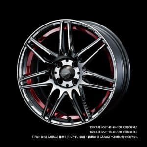 Weds Sport SA77R Red Light Chrome alloy wheel